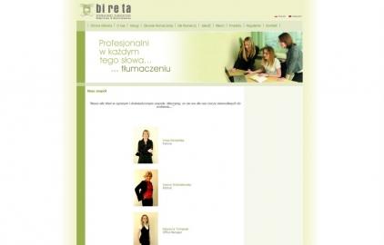 www-bireta-pl3.jpg
