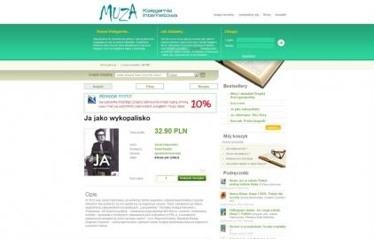 www-muza-gda-pl2.jpg