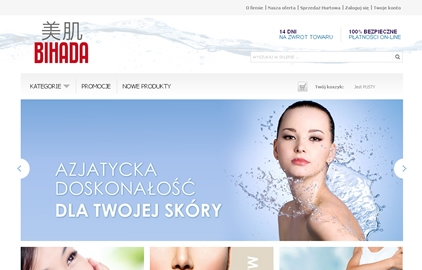 bihada_internet_shops.jpg